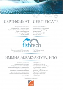 International Exhibition of Equipment and Technologies for Fish Growing and Processing